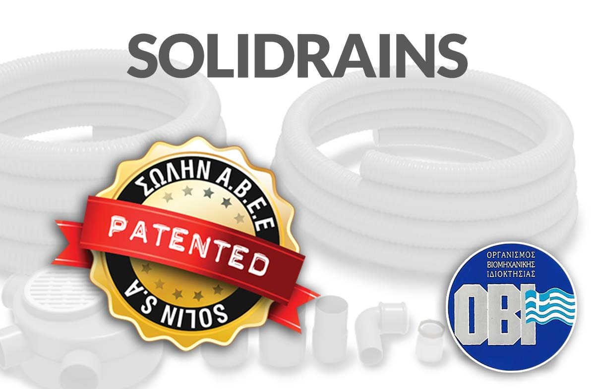 solidrains-Δίπλωμα ευρεσιτεχνίας